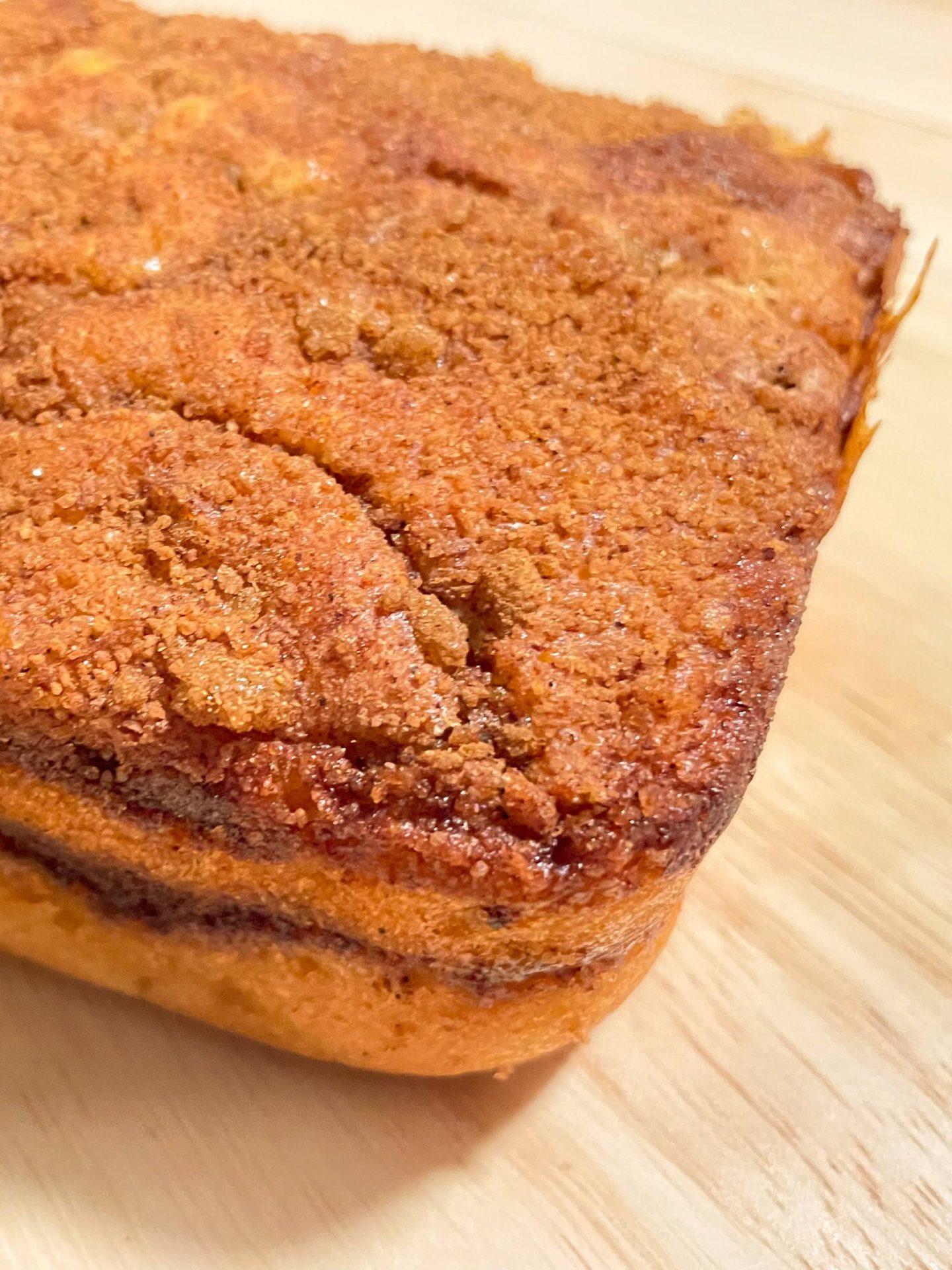 cinnamon apple bread swirl photo